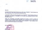 Рекомендация от авиакомпании KLM