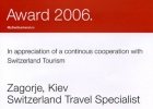 Награда от Швейцарского совета по туризму