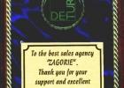 Награда от компании DETUR (Турция)