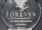 FOREVER — Лучшим партнерам в бизнесе