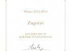 Памятный диплом от kerzner international (сеть отелей One&Only и Atlantis) как «Ключевым партнерам»