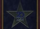 Звезда TEZ TOUR — лучшим партнерам