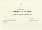 Награда «Ключевой стратегический партнёр 2013/2014» от Four Seasons Hotels and Resorts