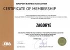 Европейская Бизнес Ассоциация - сертификат о членстве