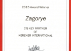 Награда «Ключевой партнёр 2015» от kerzner international